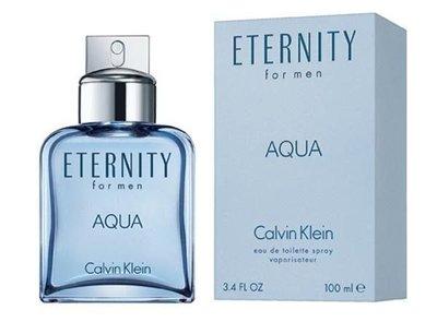 @戀戀針管--CK Eternity for men AQUA 永恆之水 男性1.5ml 沾式針管香水