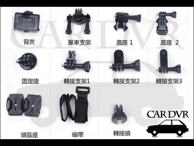 【CAR DVR專賣館】免運 愛國者 K600行車紀錄器 配件 固定支架組合包 600 3