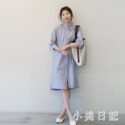 襯衫洋裝女裝2019新款條紋中長款七分袖休閒襯衫裙連身裙夏CC1230『優尚匯』