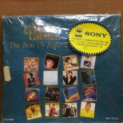 CD Sony Super Golden Collection The Best Of Super Stars Super Hits (Austria) 24k