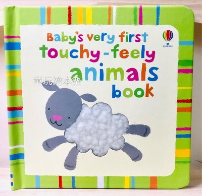 現貨《童玩繪本樂》Baby's very first touchy-feely animals book 寶寶觸摸書