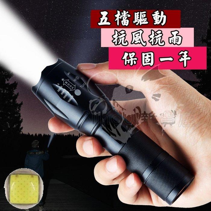 XM-L2手電筒 L2手電筒 伸縮變焦 手電筒 自行車 露營 釣魚 頭燈 18650 照明  Q5 T6 L2