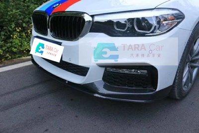 BMW 寶馬 新大五 G30 G31 M-TECH改裝 MP款 卡夢 3件式前下巴 側裙定風翼 後飾板 下擾流 尾翼