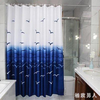 浴簾衛生間防水加厚防霉套裝浴室洗澡淋浴布掛簾隔斷簾 XW3381