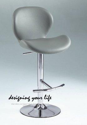 【設計私生活】BC-179造型吧檯椅-灰(部份地區免運費)174U