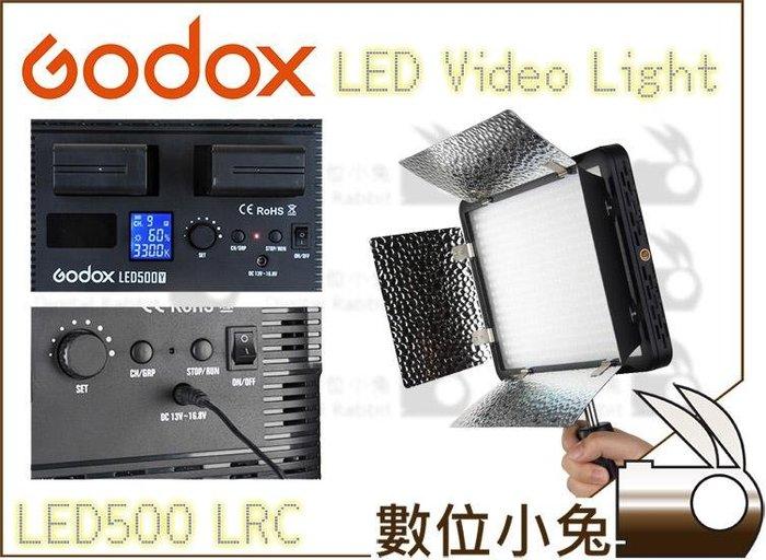 數位小兔【Godox 神牛 LED500LRC 攝影燈】外拍燈 LED燈 持續燈 補光燈 太陽燈 可調色溫 LED500