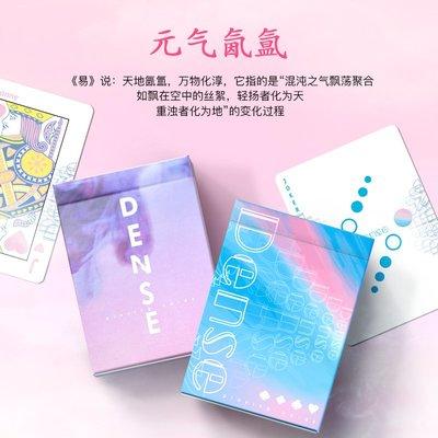 (餅餅)【國人設計】TCC撲克 氤氳V2 dense 花切收藏推薦 進口撲克牌