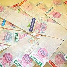 666甲杰恆社(三聯式發票稅金5%外加)因新版雅虎無法修改結帳總價需要發票請挑選合適稅金加購