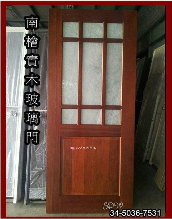 實木玻璃門.走道.日式風/和式風/中國風/硫化銅門/南亞塑鋼門/鋁門窗/拉門