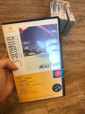 馬爾地夫 MALDIVES 風景 波爾瑪麗地上樂園音樂 VHS 錄影帶 個人收藏 絕版品