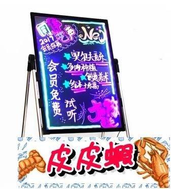 led發光小黑板熒光板60 80手寫電子廣告牌閃光屏熒瑩光版銀光寫字【皮皮蝦】