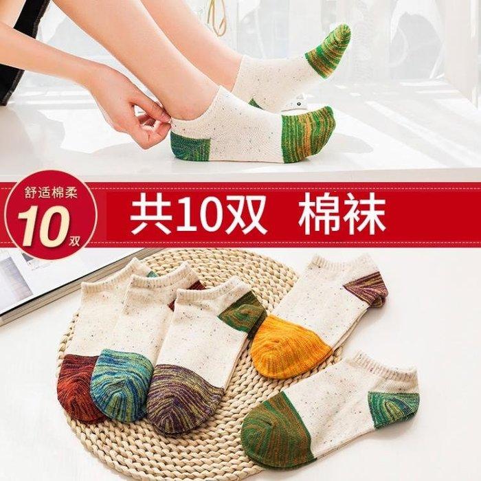襪子女士夏季韓國淺口可愛短襪純棉隱形低幫個性短筒船襪女學生襪