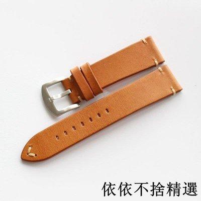 手錶配件 錶帶 錶扣  手工意大利植鞣皮表帶 18MM 20MM 22MM  原色淺色表帶男女款