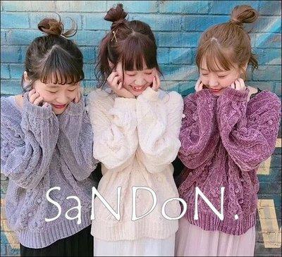 SaNDoN x『one after another 』花邊可愛麻花毛編織毛球毛衣 kbf jouetie 171228
