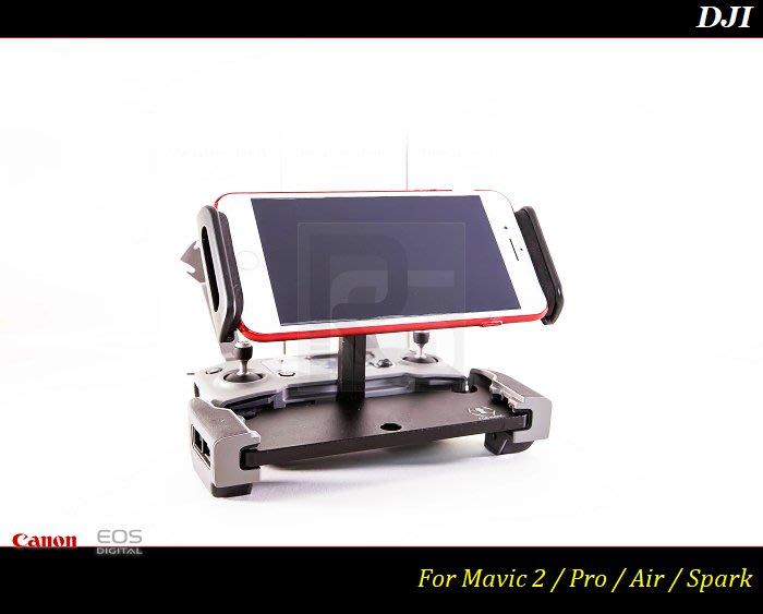 【特價促銷】DJI大疆遙控器高質感金屬支架Mavic 2 Pro / Zoom / Mavic Air / Spark
