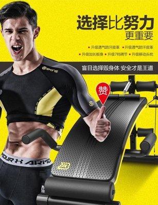 仰臥起坐健身器材家用男腹肌板運動輔助器收腹鍛煉多功能仰臥板NMS 台北日光