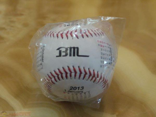 貳拾肆棒球-日本帶回2013BASEMAN野球人特製年曆球