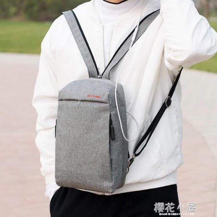 多功能雙肩包男士迷你背包女胸包斜跨包9.7英寸IPAD平板單肩包