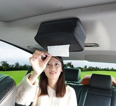 超強吸頂面紙盒499元可挑色進口強力磁鐵車用磁吸式面紙盒車頂面紙盒磁鐵面紙盒磁吸衛生紙盒吸頂衛生紙盒PU皮革