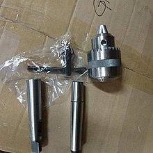 """達哥機器 鑽孔夾頭1/2""""*13mm/JT6錐度.搭配MT2#柄一組380/"""