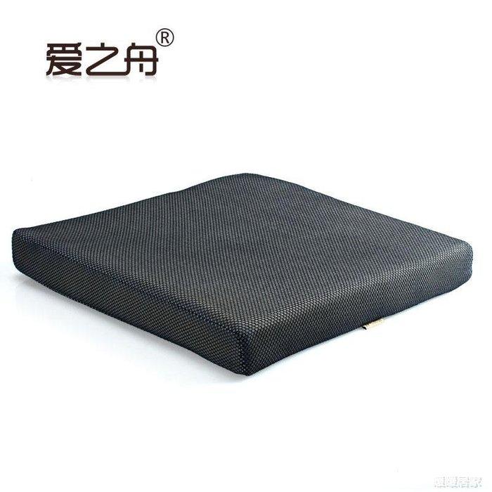 愛之舟辦公室夏季網眼座墊椅子坐墊椅墊NNJ-1320【暖暖居家】