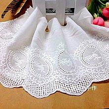 『ღIAsa 愛莎ღ手作雜貨』純棉布蕾絲裙擺花邊蕾絲邊衣服DIY材料裝飾窗簾寬13cm