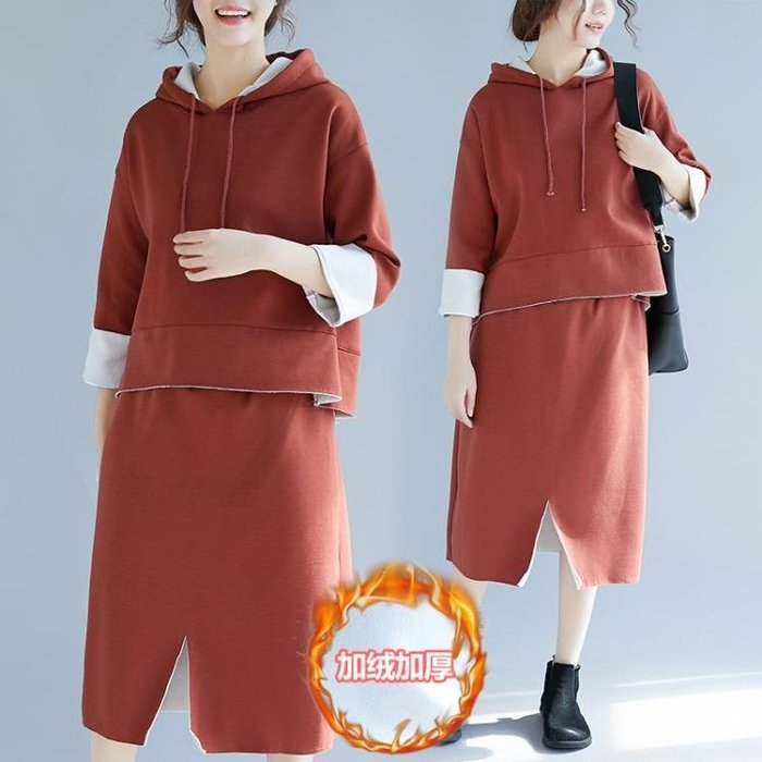 洋氣時尚套裝秋冬新款胖MM大尺碼女裝撞色衛衣開叉半身裙顯瘦兩件套