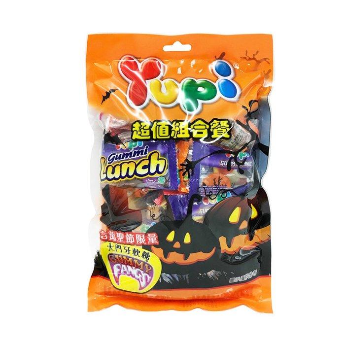 【含萬聖節限量大門牙軟糖】印尼 呦皮 yupi 超值組合軟糖 270g