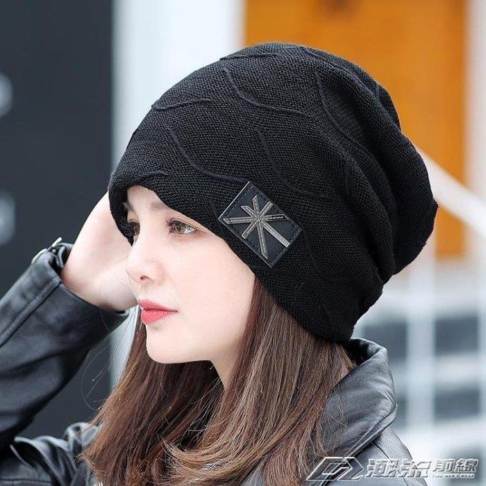 帽子女冬季毛線帽韓版時尚包頭帽加厚保暖潮帽套頭帽女士帽針織帽