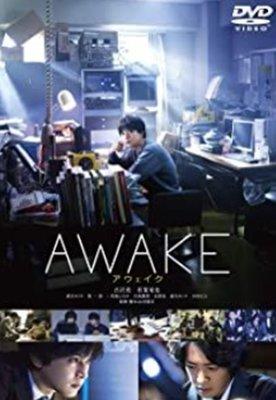 21-403-25-Awake(日本版DVD)吉澤亮/馬場富美加/寬一郎