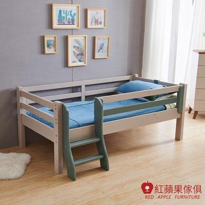 [紅蘋果傢俱] LOD-6191 床邊床 (另售兒童桌椅1桌四椅) 兒童床 實木床 兒童邊床 兒童桌椅 實木桌椅