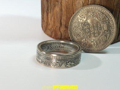 英屬印度半盧比銀幣戒指-efans伊凡斯幣戒坊