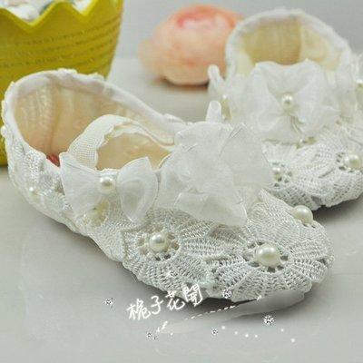 5Cgo 【鴿樓】20131327114 水晶鞋蕾絲柔紗珍珠舞鞋兒童芭蕾舞鞋拉丁舞鞋爵士舞鞋
