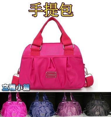 【立雅小舖】韓版休閒手提包 防水尼龍包 時尚單肩包 側背包 斜背包 女包 媽咪包 旅行包《手提包LY0292》