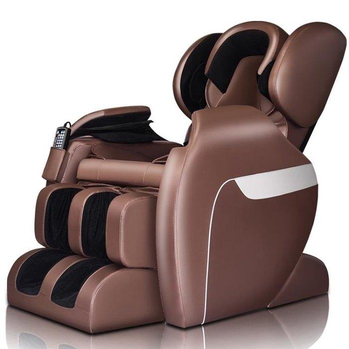 電動按摩椅家用全自動太空艙全身揉捏推拿多功能老年人智慧沙發椅