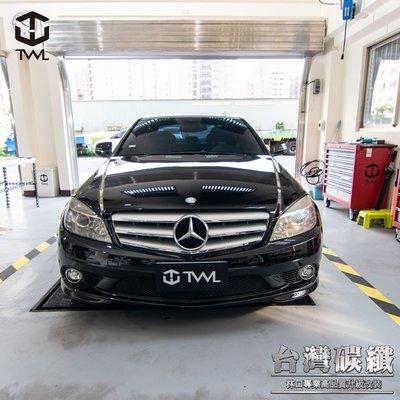 TWL 台灣碳纖 賓士 BENZ 08 09 10年 W204 美規C300 AMG前保桿專用霧燈組含燈泡
