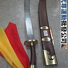 NEW龍泉古羽寶刀 陳式太極軟刀武術刀不銹鋼太極刀單刀 未開刃 $379