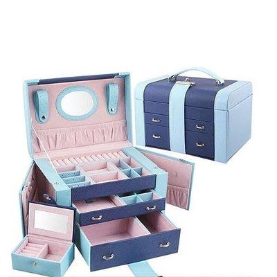 5Cgo 【鴿樓】含稅會員有優惠  37306276261 大雙拼飾品盒梳妝盒首飾收納盒 PU包 手拿包 斜挎包 商務包