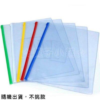 ☆菓子小舖☆《學生創意造型趣味辦公文具-PVC A4透明拉鍊資料夾袋》