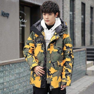 冬季保暖抗寒羽絨服迷彩羽絨服男女冬季短款韓版潮流加厚連帽情侶裝外穿時尚帥氣外套