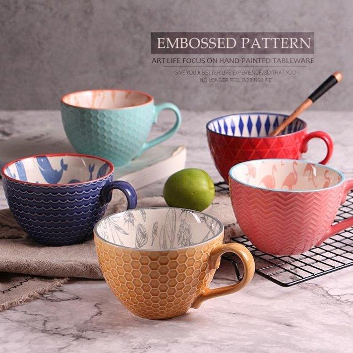 杯子陶瓷復古浮雕個性早餐杯手繪麥片杯大咖啡杯創意情侶杯牛奶杯.花樣年華