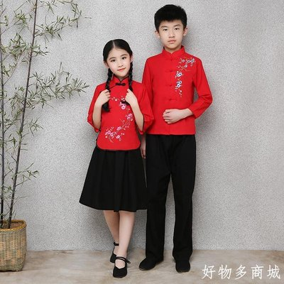 好物多商城 兒童古裝民國學生裝五四青年裝小學生民國風合唱朗誦運動會演出服