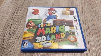 3DS 超級瑪莉歐 3D(純日版)