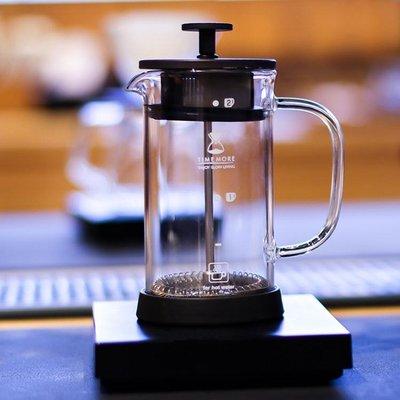 免運~~泰摩 法壓壺咖啡壺 雙層濾網 法式家用咖啡機 手沖過濾杯 沖茶器NMS