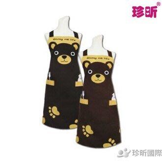 【珍昕】台灣製 可愛熊頭圍裙~2色.黑熊/棕熊(長76CM寬73CM)