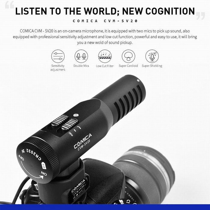 呈現攝影-Comica SV-20 DSLR指向性麥克風 槍式立體聲麥克風 CR-2032供電 鋁合金 單眼