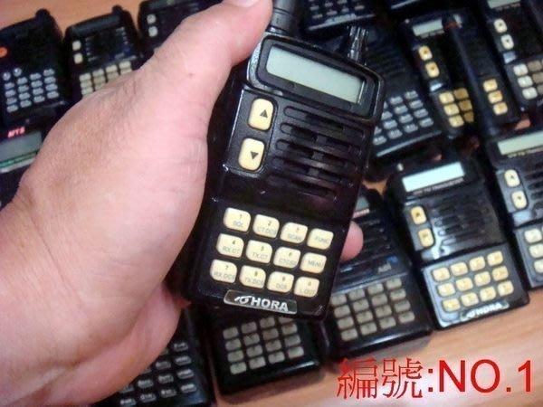 【HORA F-18U/V/B】【ADI AF-46】【MTS V/U-18】【VEV V8】無線電 對講機 W1
