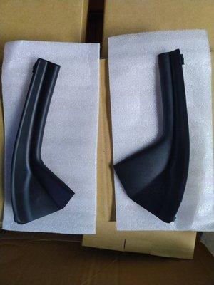 WR汽車零件~NISSAN TIIDA 06-12  雨刷通風網旁 彎角飾蓋