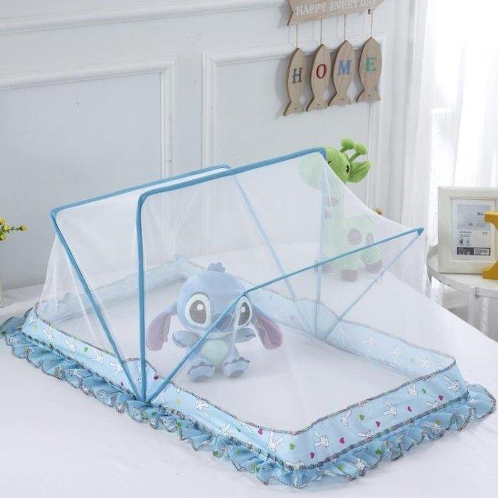 嬰兒蚊帳罩可摺疊新生兒寶寶防蚊帳小孩兒童床上蒙古包無底便攜式禮物