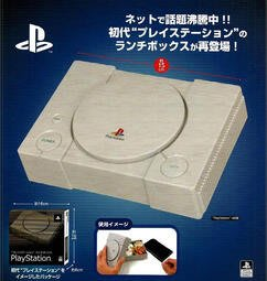 SONY PS1  PS 遊戲主機+手把+遊戲片 PlayStation